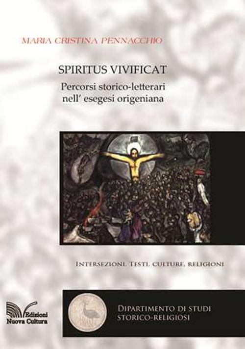 Spiritus vivificat