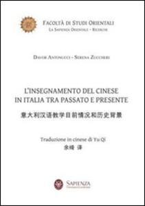 L' insegnamento del cinese in Italia tra passato e presente