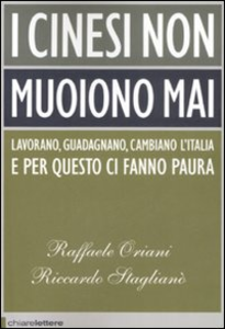 Libro I cinesi non muoiono mai Raffaele Oriani , Riccardo Staglianò
