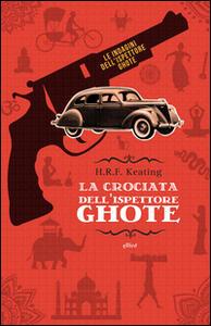 La crociata dell'ispettore Ghote