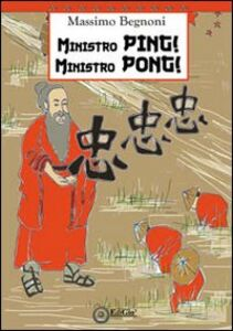 Ministro Ping! Ministro Pong!