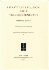 Estratti e traduzioni dalle tragedie senecane