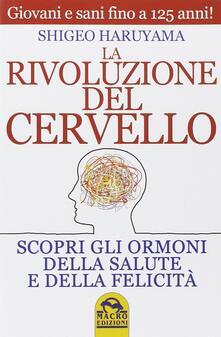 Letterarioprimopiano.it La rivoluzione del cervello Image