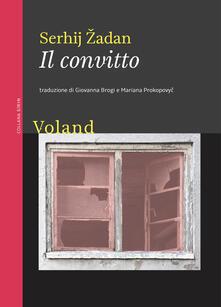 Il convitto - Giovanna Brogi,Prokopovy? Mariana,Serhij ?adan - ebook