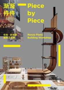 Piece by piece. Renzo Piano building workshop. Ediz. multilingue - copertina