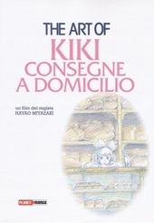 The art of Kiki. Consegne a domicilio