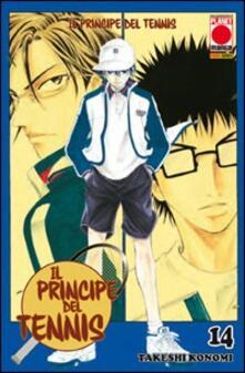 Il principe del tennis. Vol. 14 - Konomi Takeshi - copertina