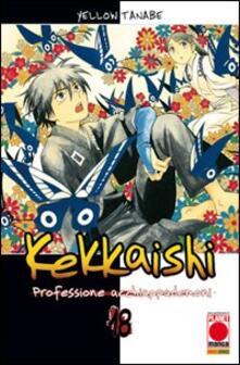 Kekkaishi. Professione acchiappademoni. Vol. 18.pdf