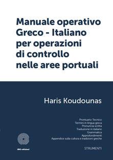 Manuale operativo greco-italiano per operazioni di controllo nelle aree portuali - Haris Koudounas - copertina
