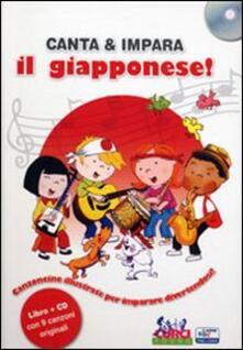 Antondemarirreguera.es Canta e impara il giapponese! Con CD Audio Image