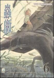 Mushishi. Vol. 6