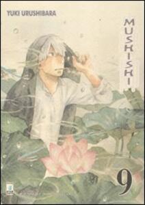 Mushishi. Vol. 9