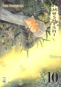 Mushishi. Vol. 10