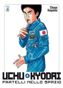Uchu Kyodai. Fratelli nello spazio. Vol. 4