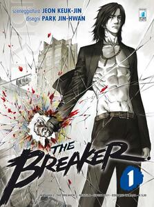 The Breaker. Vol. 1
