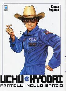 Uchu Kyodai. Fratelli nello spazio. Vol. 10