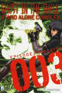 Ghost in the shell. Stand alone complex. Vol. 3