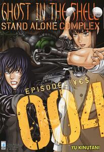 Ghost in the shell. Stand alone complex. Vol. 4