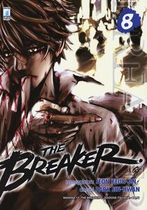 The Breaker. Vol. 8