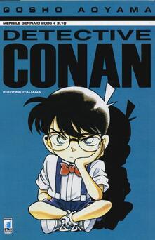 Luciocorsi.it Detective Conan. Vol. 12 Image