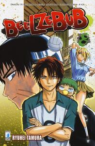 Beelzebub. Vol. 8