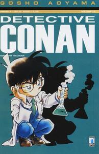 Detective Conan. Vol. 18