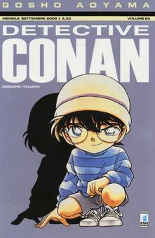 Filmarelalterita.it Detective Conan. Vol. 20 Image
