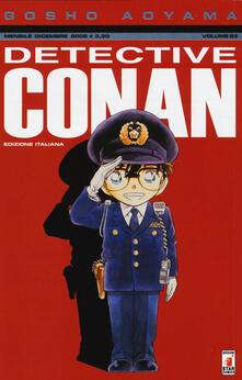 Rallydeicolliscaligeri.it Detective Conan. Vol. 23 Image