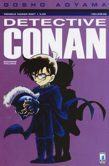 Parcoarenas.it Detective Conan. Vol. 26 Image