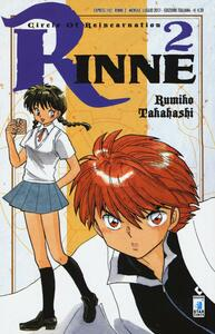 Rinne. Vol. 2
