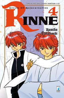 Antondemarirreguera.es Rinne. Vol. 4 Image