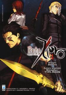 Camfeed.it Fate/Zero. Vol. 4 Image