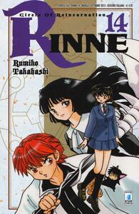 Rinne. Vol. 14