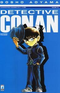 Detective Conan. Vol. 78
