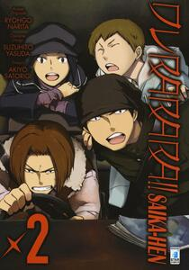 Durarara!! Saika-hen. Vol. 2
