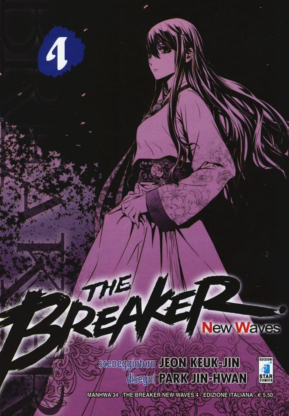 The Breaker. New waves. Vol. 4
