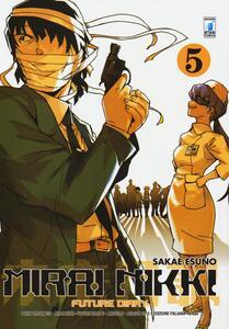 Mirai Nikki. Future diary. Vol. 5