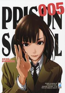 Prison school. Vol. 5