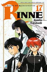 Rinne. Vol. 17