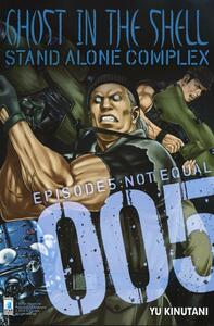 Ghost in the shell. Stand alone complex. Vol. 5