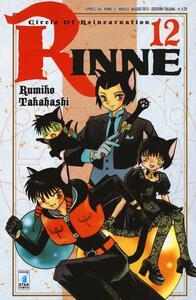 Rinne. Vol. 12
