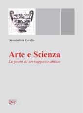 Arte e scienza. Le prove di un rapporto antico
