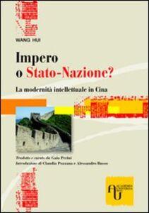 Impero o stato-nazione? La modernità intellettuale in Cina
