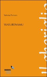 Wasurenamu
