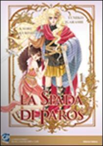 La spada di Paros. Vol. 1