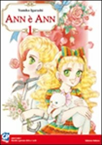 Ann è Ann. Vol. 1 - Igarashi Yumiko - wuz.it