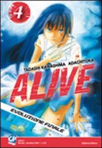 Alive. Evoluzione finale. Vol. 4