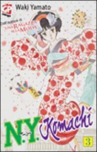 N.Y. Komachi. Vol. 3