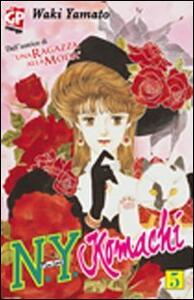 N.Y. Komachi. Vol. 5