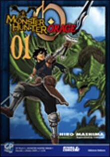 Winniearcher.com Monster Hunter Orage. Vol. 1 Image